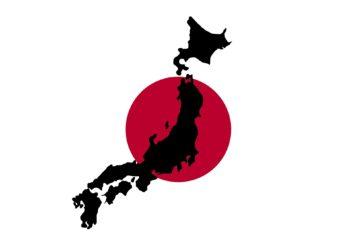 Japoński bez pośpiechu – kurs dla początkujących (N5) z lektorem polskim