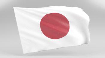 Dwumiesięczny kurs japońskiego dla początkujących (N5) z lektorem polskim