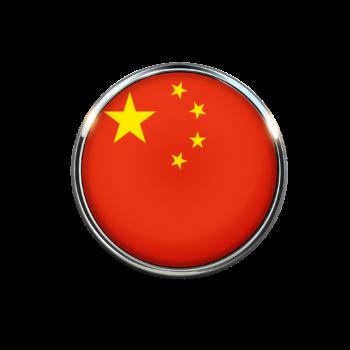 Nauka języka chińskiego na platformie online Multikurs bez ograniczeń