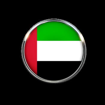 Nauka języka arabskiego na platformie online Multikurs bez ograniczeń